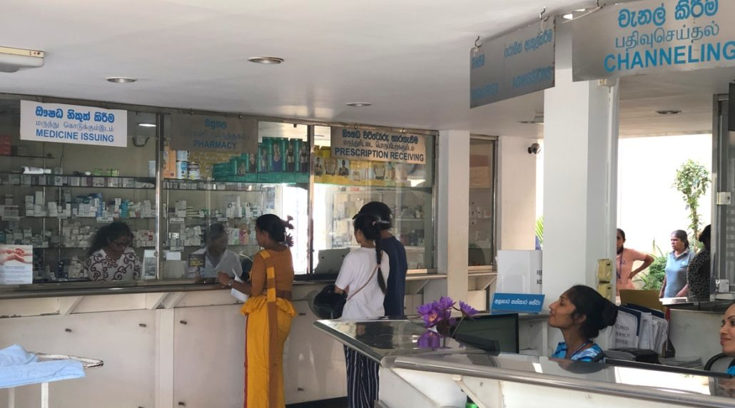 Sri Lanka Urlaub - Krankenhaus
